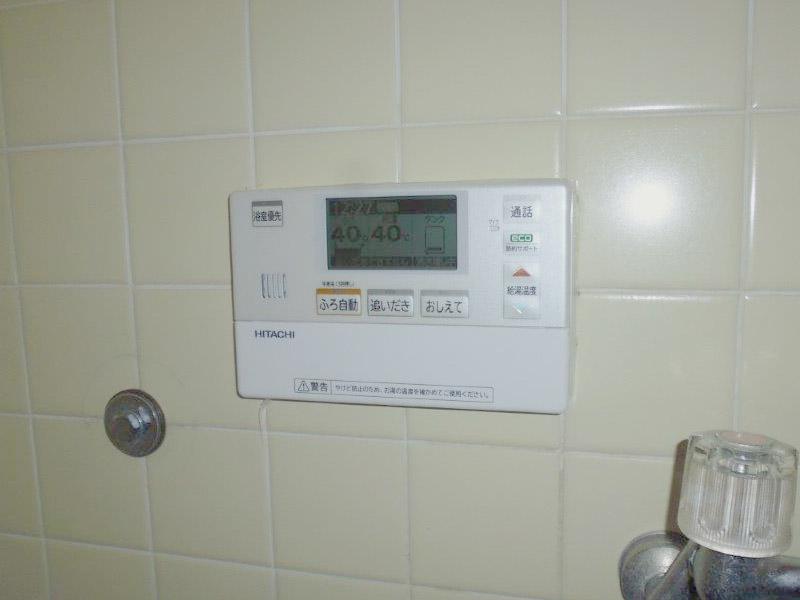 日立エコキュートの風呂リモコン。