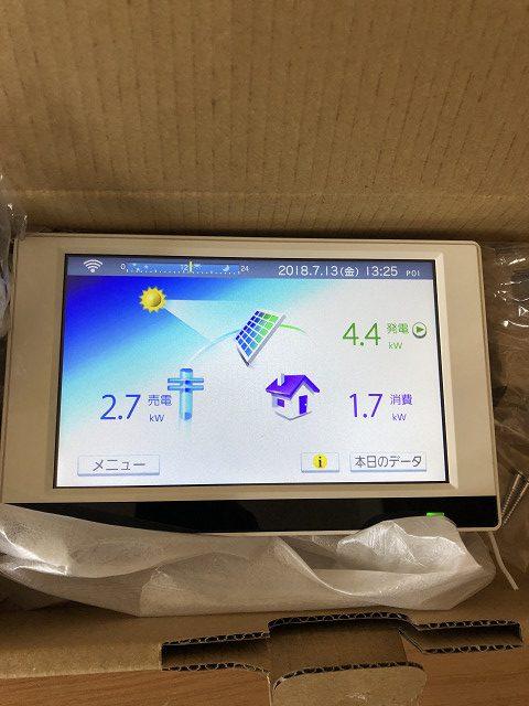 長州産業の太陽光発電システムのカラーモニターです。