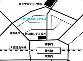 株式会社新日本エネックス福岡本社所在地図