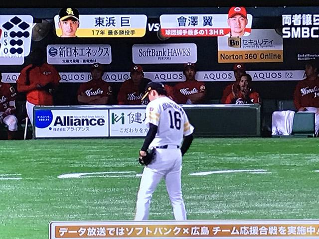 日本シリーズ2018 ベンチ内広告