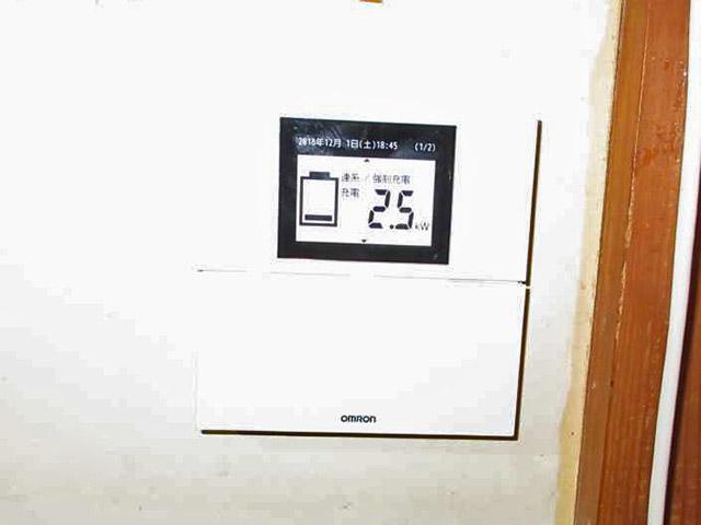 久留米市 中島邸 オムロン蓄電 リモートコントローラ設置済み