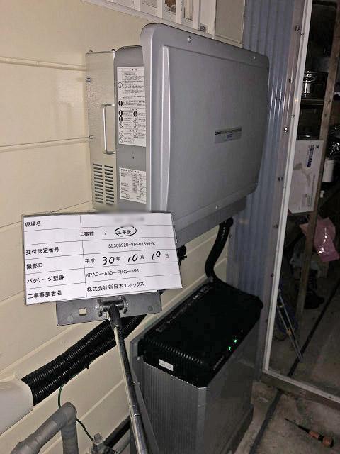 宮崎市 オムロン9.8 G邸