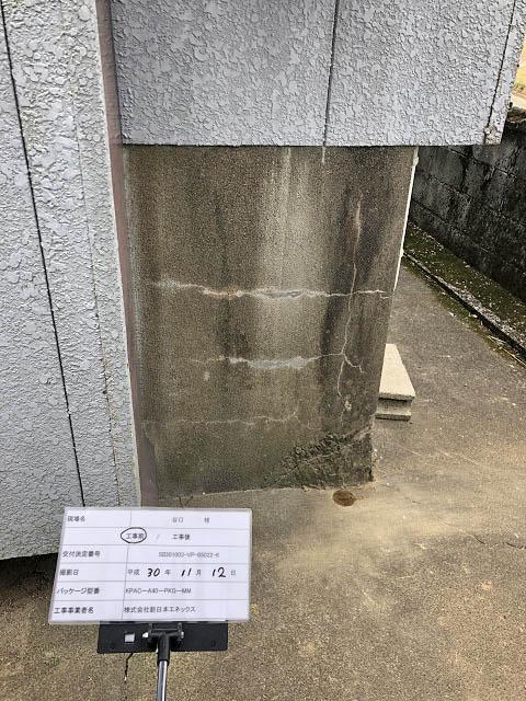 宮崎市 オムロン9.8 谷口邸