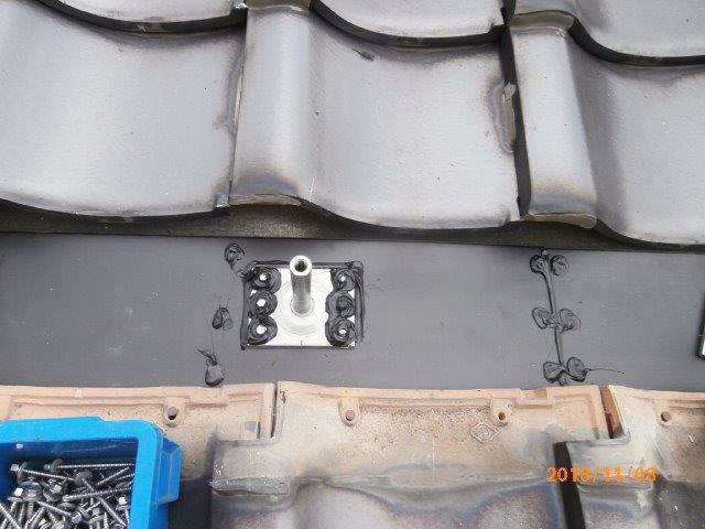 田川郡 中山邸 補強板とアンカー金具の防水処理