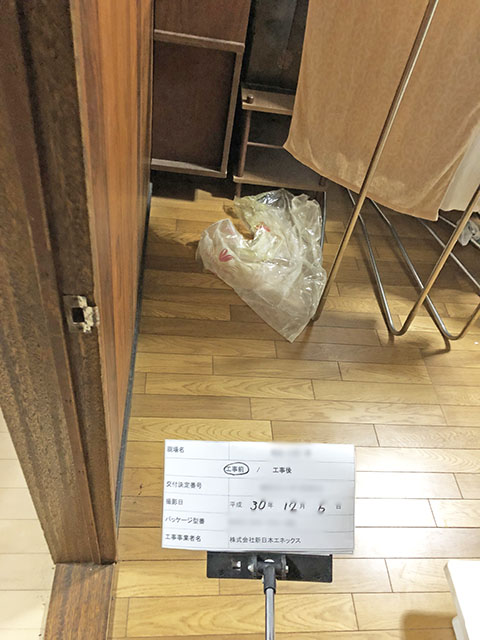 宮崎市 オムロン6.5 I邸 蓄電池ユニット設置場所