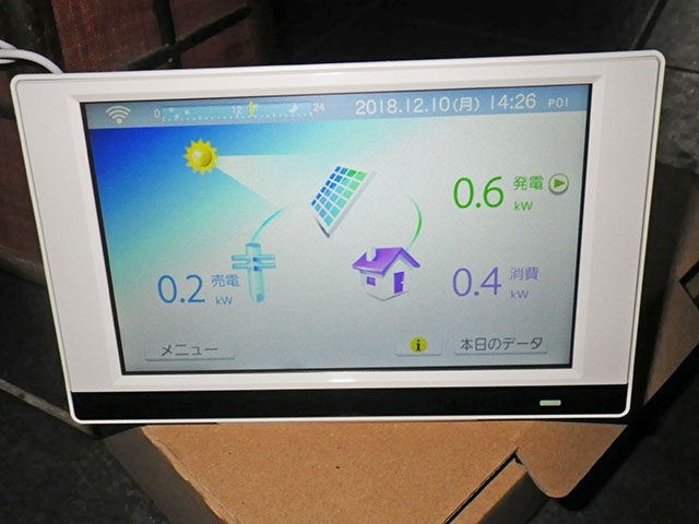 朝倉郡 T様邸 太陽光用カラーモニター