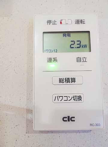 宮崎市 太陽光発電 O様邸 屋外設置タイプパワコン専用リモコン