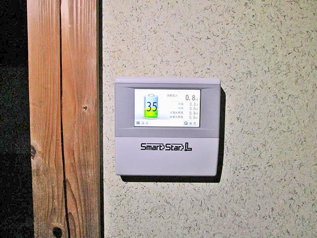 田川郡 長野様邸 smartstarL エネルギーモニター