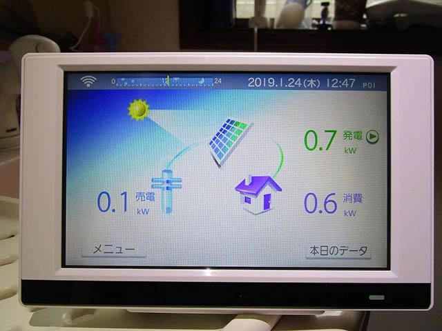 直方市 藤田様邸 太陽光カラーモニター