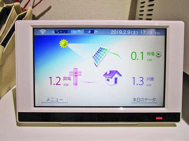 嘉麻市の甲斐様邸にて太陽光発電システムのカラーモニター設置