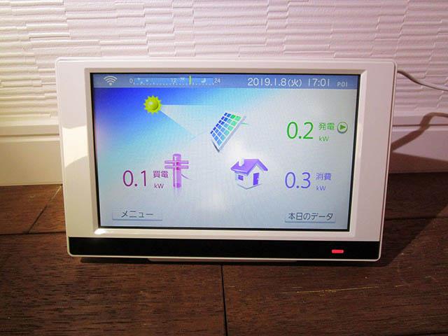 小郡市 T様邸 太陽光発電システム用カラーモニター
