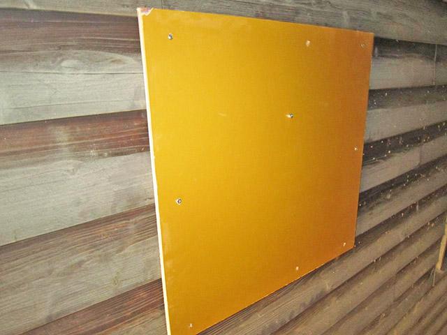 嘉麻市 大谷様邸 オムロン蓄電池のパワコン設置中 補強板