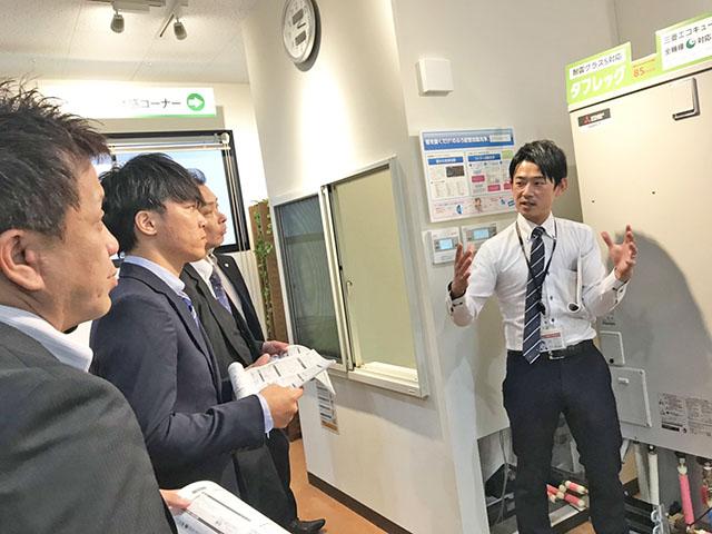 三菱スマート電化コンプライアンス講座受講