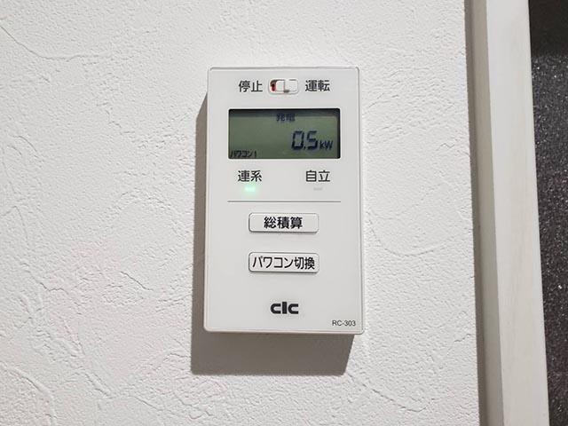 福岡市東区のI様邸にて長州産業Gシリーズの太陽光発電システム工事しました。屋外設置タイプ専用リモコン写真です。