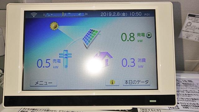 宮崎市の吉野様邸で太陽光発電の設置工事しました