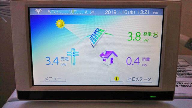 太陽光発電用のカラーモニターです
