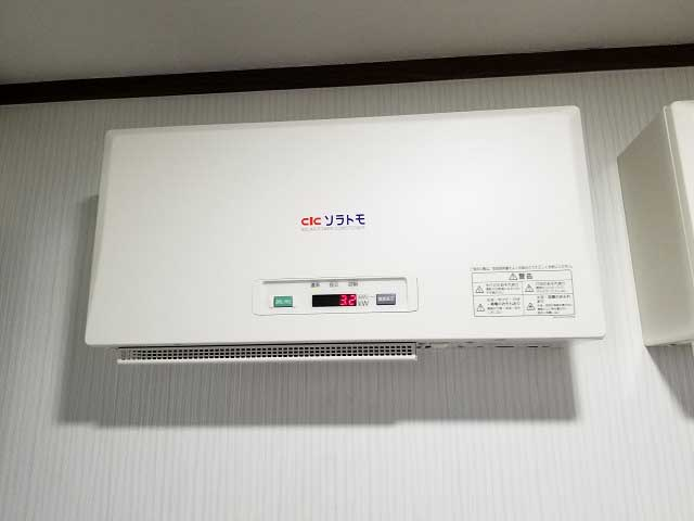 宮崎市のM様邸にて太陽光発電システムの設置工事をしました