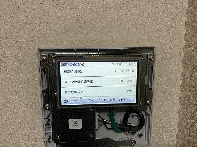 遠賀郡のY様邸にリチウムイオン蓄電システムつきました