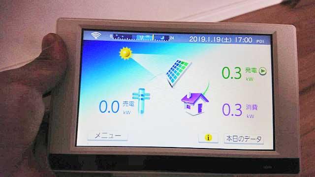 宮崎市のS様邸で長州産業の太陽光発電システムのカラーモニター
