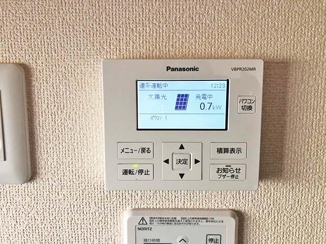 弥富市のS様邸でパナソニックの太陽光発電設置工事しました。ネットリモコン。