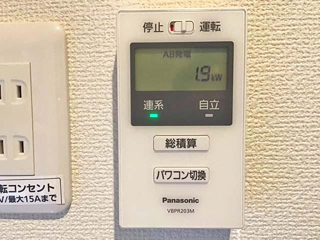 名古屋市港区のT様邸にてパナソニックの太陽光発電工事しました。パワコンリモコン