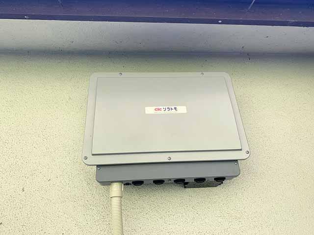 豊後大野市の羽田野様邸にて長州産業のフレキシブル蓄電システムの設置工事をしました。パワーコンディショナです。