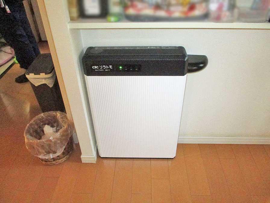 古賀市のU様邸に長州産業のハイブリッド蓄電システムの設置工事をさせていただきました。