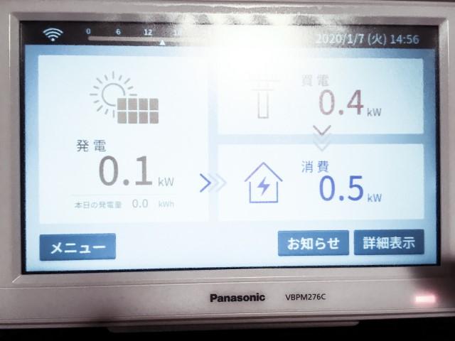 愛知県海部郡のH様邸にて、太陽光発電システムを設置しました≪モニタ≫