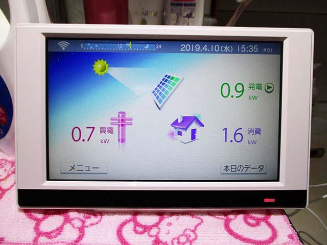 佐賀県唐津市のT様邸にて長州産業の太陽光発電システム設置工事しました。カラーモニターです。