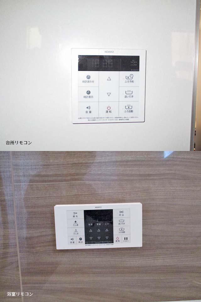 久留米市のT様邸にて日立のエコキュート設置工事しました。ガス給湯器からのお取替えになります。