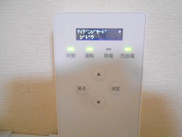 福岡県田川市のI様邸にて、蓄電システムの設置をしました≪ゲートウェイ≫