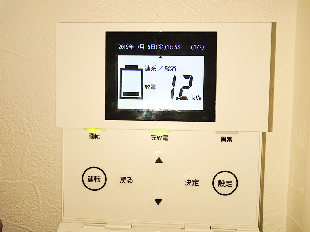 宮崎県宮崎市のT様邸にて、蓄電システムを設置しました≪リモートコントローラ≫