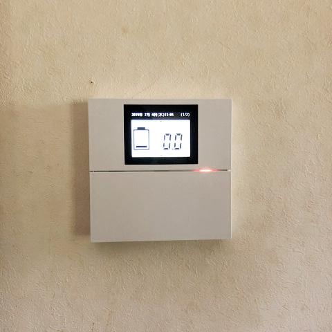 宮崎県宮崎市のI様邸にて、蓄電システムを設置しました≪リモートコントローラ≫