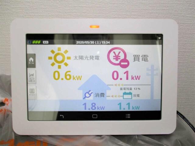 福岡県遠賀郡S様邸にて、太陽光発電システムを設置しました!《ユニット》