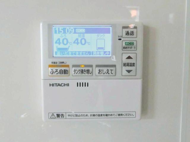 福岡県遠賀郡S様邸にて、オール電化システムを設置しました!《台所リモコン》