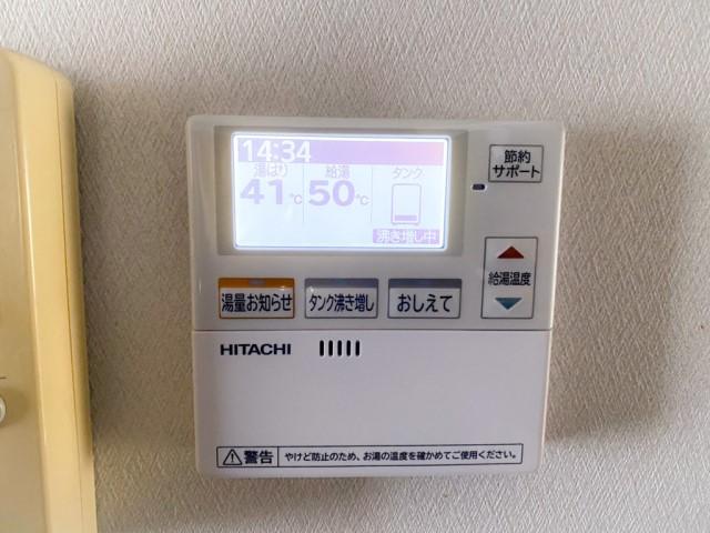山口県下関市のS様邸にて、エコキュート設置しました≪リモコン≫
