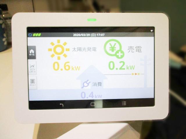 福岡県福岡市のA様邸にて太陽光発電システムを設置しました≪モニター≫