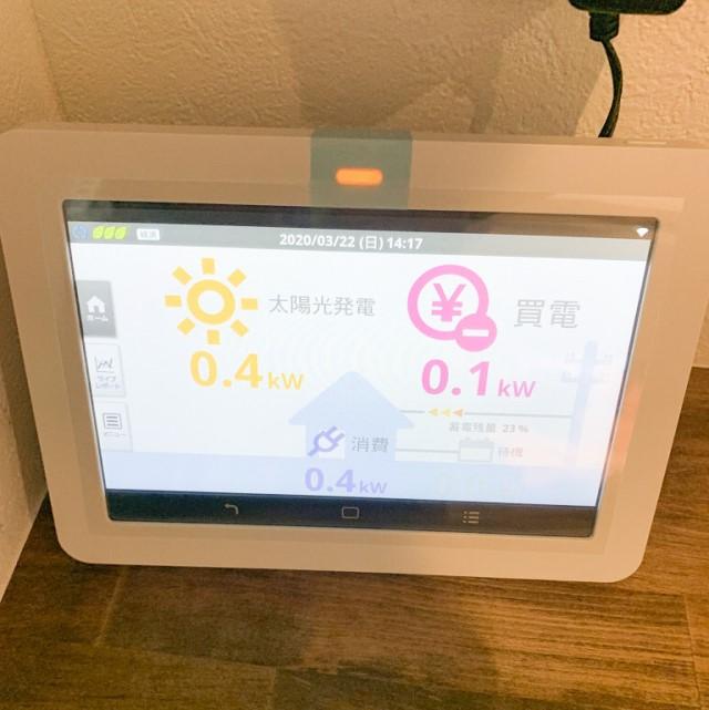福岡県糟屋郡のE様邸にて、太陽光発電システムを設置しました≪カラーモニター≫