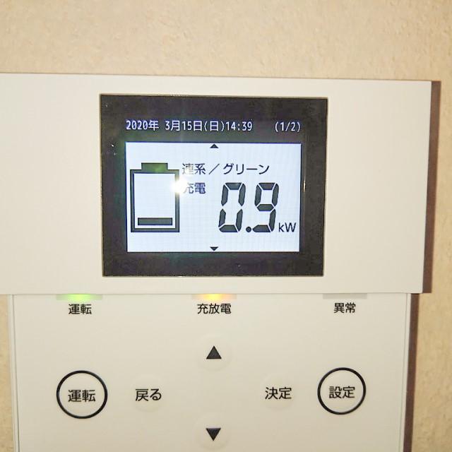 宮﨑県宮崎市のS様邸にて、蓄電池システムを設置しました≪リモコン≫