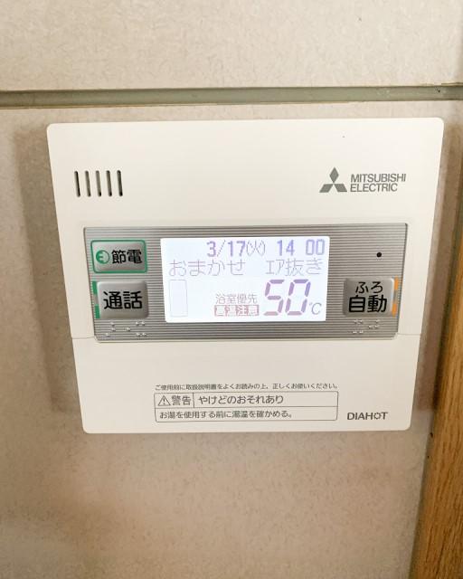 佐賀県多久市のJ様邸にて、エコキュート設置しました≪台所リモコン≫