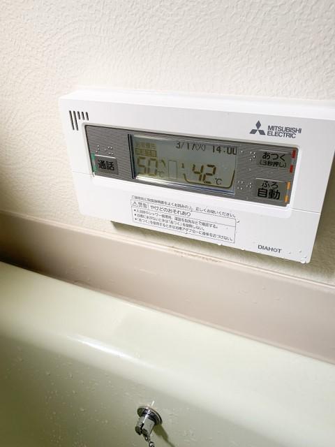 佐賀県多久市のJ様邸にて、エコキュート設置しました≪浴室リモコン≫