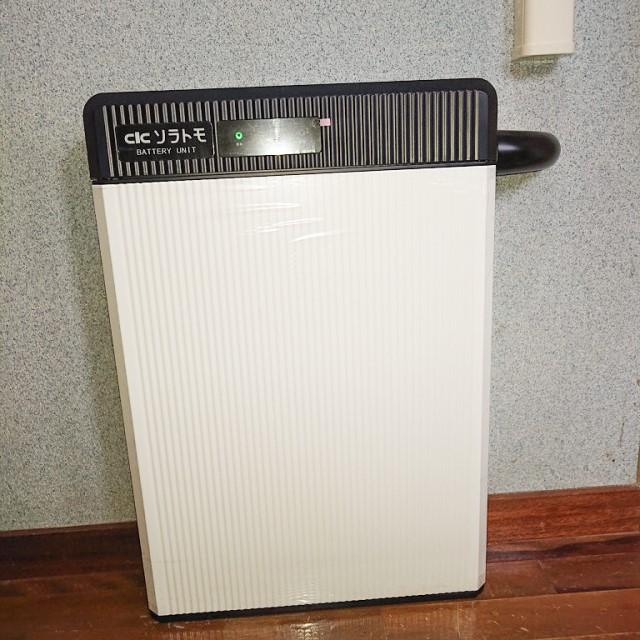 宮崎県日南市のF様邸にて、蓄電システムを設置しました≪貯湯ユニット≫