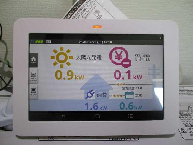 福岡県古賀市A様邸にて、太陽光発電システムを設置しました!《カラーモニター》