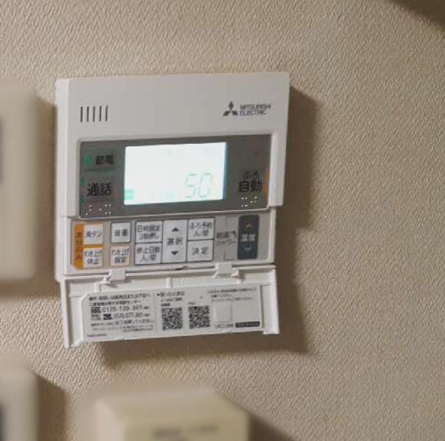 福岡県田川市のY様邸にて、エコキュートを設置しました!