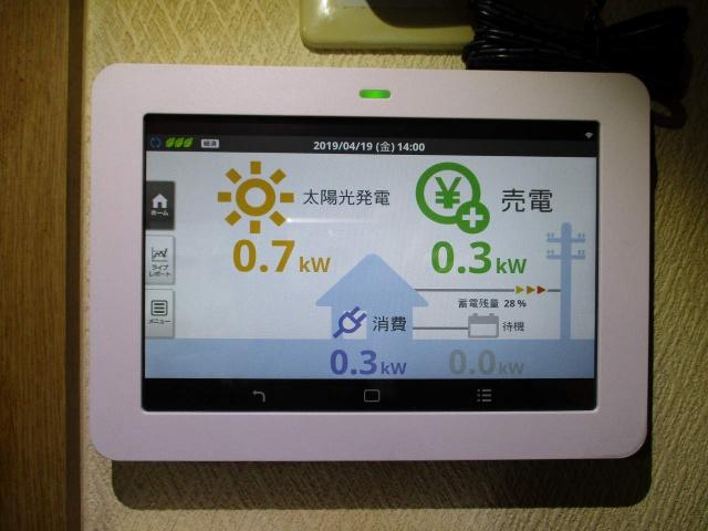 福岡県嘉麻市のS様邸にて、蓄電池システムを設置しました!