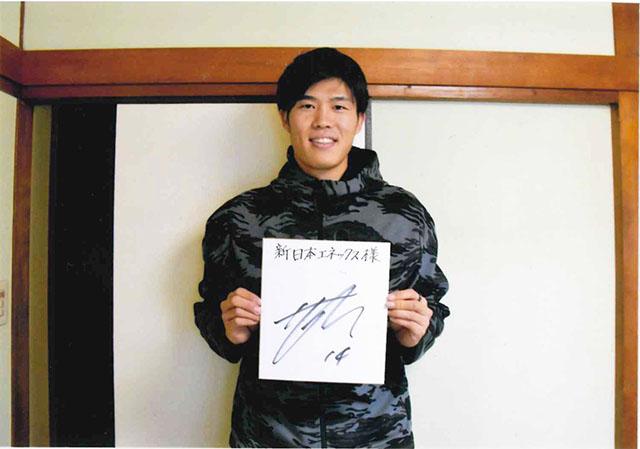 サッカー日本代表の冨安健洋選手です