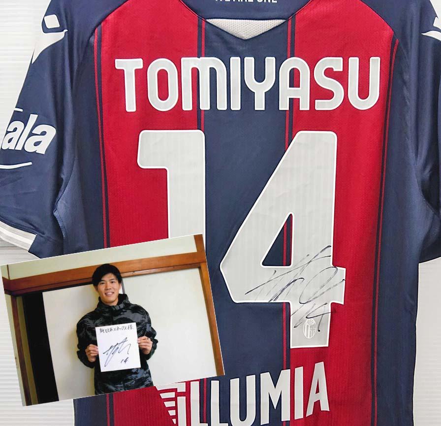 サッカー日本代表の冨安選手よりサイン頂きました!