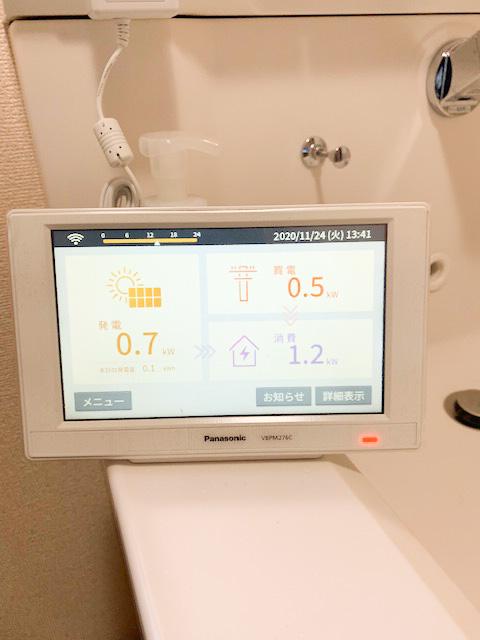 三重県四日市市のU様邸にて、太陽光発電システムを設置しました≪モニタ≫