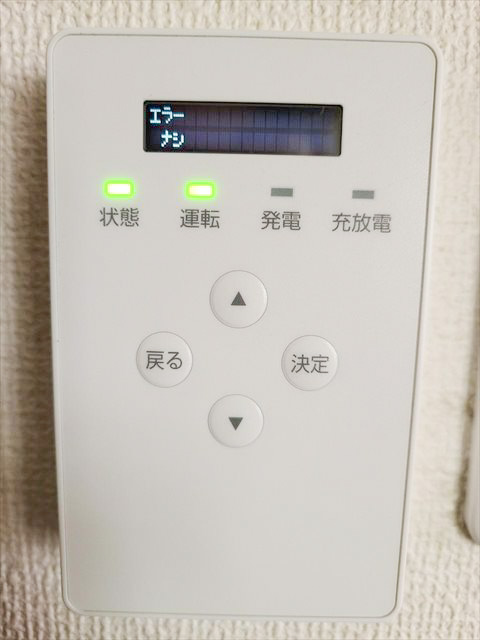 島根県のA様邸にて、蓄電システムを設置しました≪リモコン≫