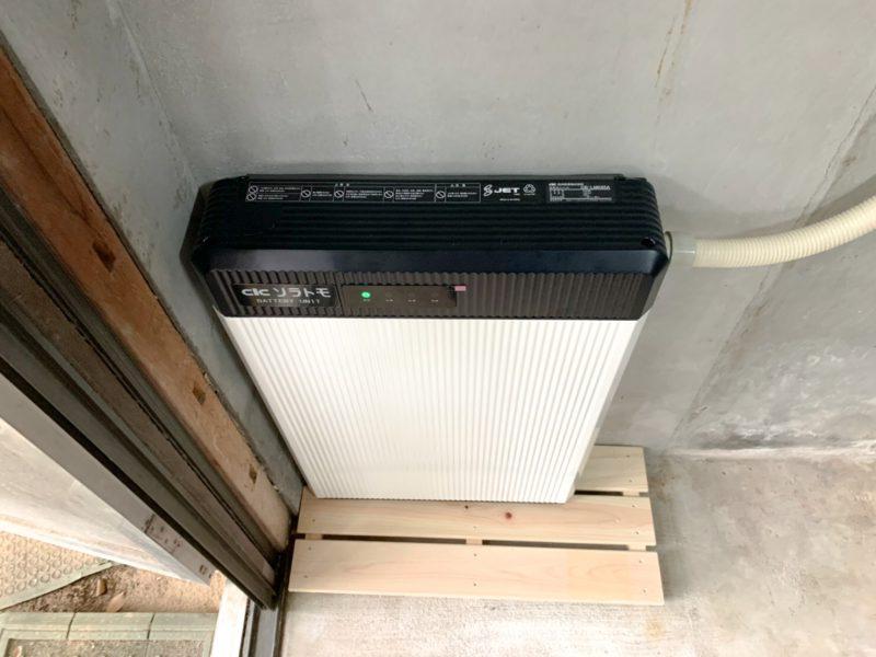 岡山県のF様邸にて、蓄電システムを設置しました!